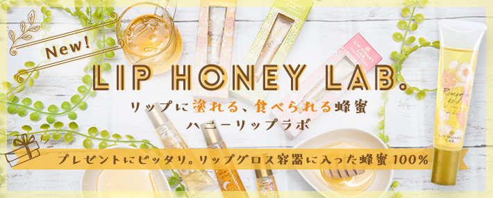 LIP HONEY LAB.