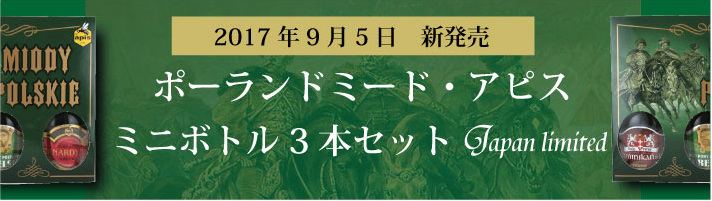 9/5一般発売